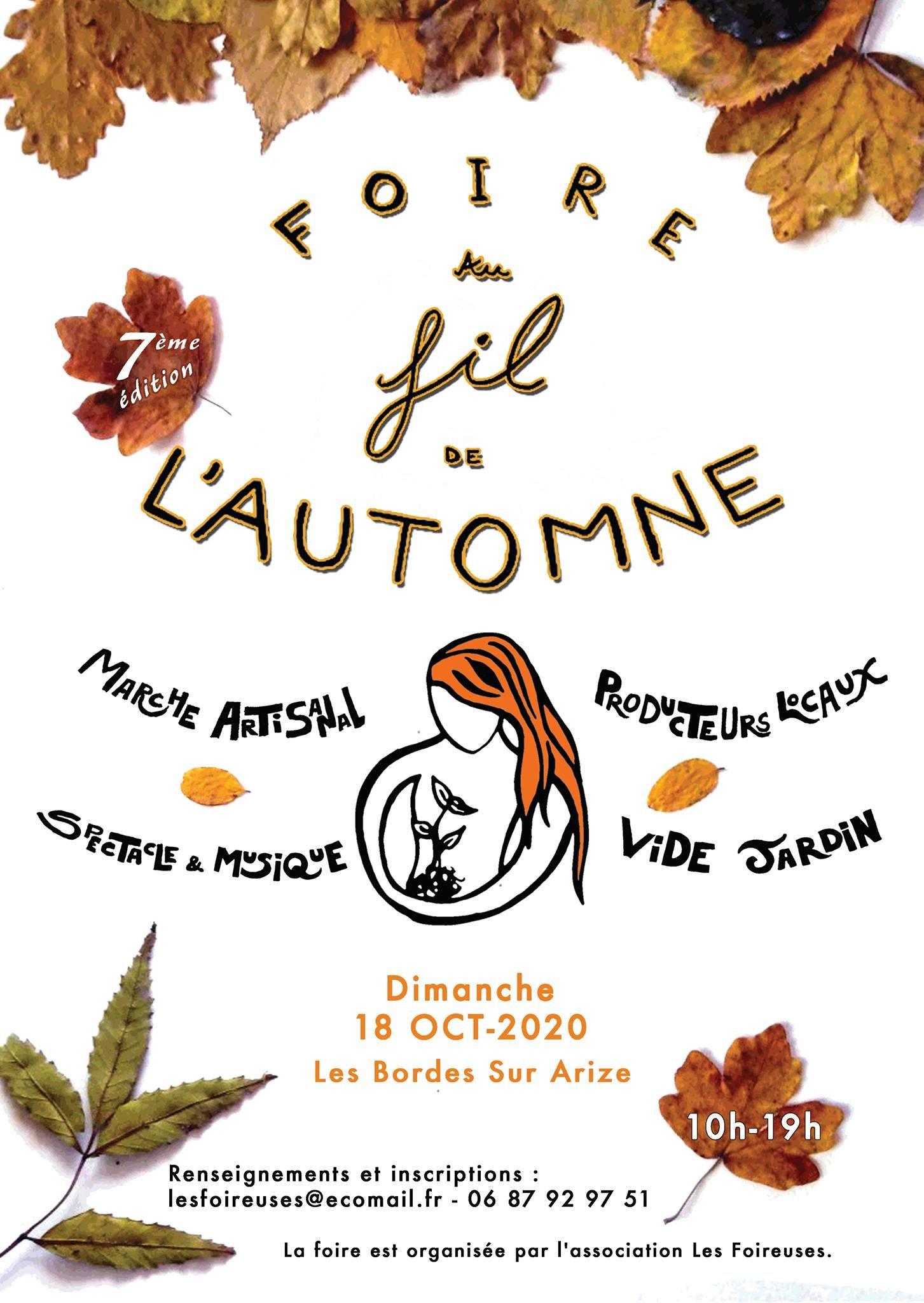 Suivez le fil - foire d'automne le 18 octobre 2020 de 10h à 18h